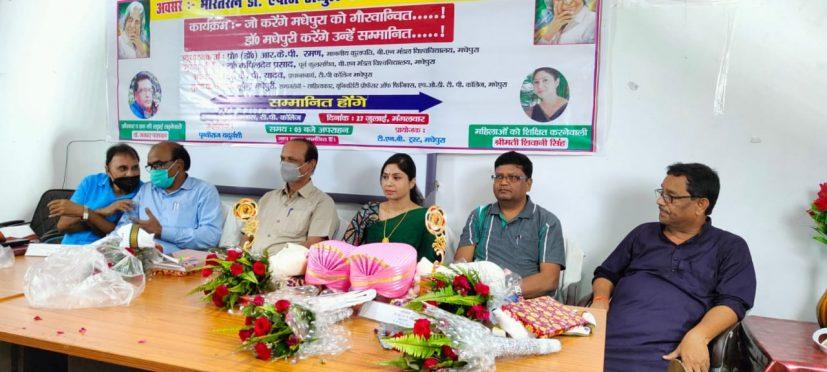 Dr.APJ Abdul Kalam Punyatithi at Madhepura.